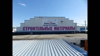 Строительный склад-магазин БУДНИ в аг. Хатежино