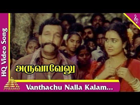 Pooparikka Variyala Movie Mp3 Songs Free Download