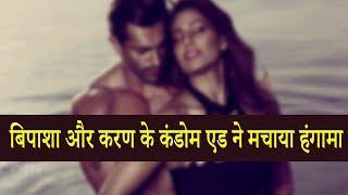 Bipasha Basu और Karan Singh Grover के कंडोम Ad  देखकर पसीने छूट जायेंगे