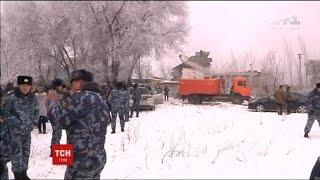 У Киргизстані зросла кількість жертв авіакатастрофи