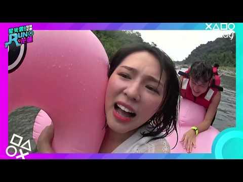 星光雲Run新聞 | 暑假特企Run花蓮! 來看熊熊和KID洗澡 XD? (20180813完整版)