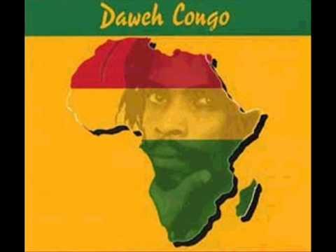 Daweh Congo   Coconut Chalice