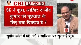 Mamata Banerjee vs CBI: SC orders Kolkata top cop to appear before CBI