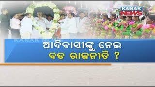 World Adivasi Day Politics In Odisha