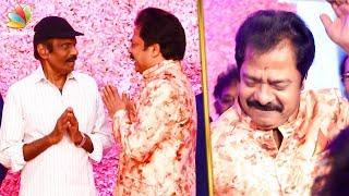 Goundamani Attends Pandiarajan's Son Wedding   Celebrity Marriage   Hot News