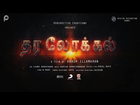 Thara Local - Tamil Short Film Teaser