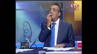 مشادة بين ضيفي محمد الغيطي وأحدهما: ''احنا مش عند وائل الإبراشي''