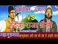 Download महामुक़बला Nadeem Raza Faizi Vs Saleem Raza LATEST SUPERHIT NAAT SHARIF BY (Pure Sunni) MP3 song and Music Video