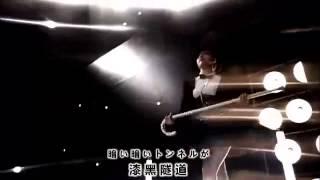 板野友美 - TUNNEL