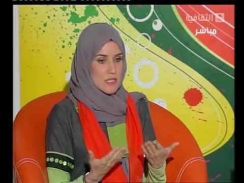 femi9 WAM spokesperson Serene Fetieh  on Saudi Alsaqafiah Channel