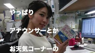 nhkのお天気キャスターの 寺川奈津美さん(33) が4月1日の放送を最...