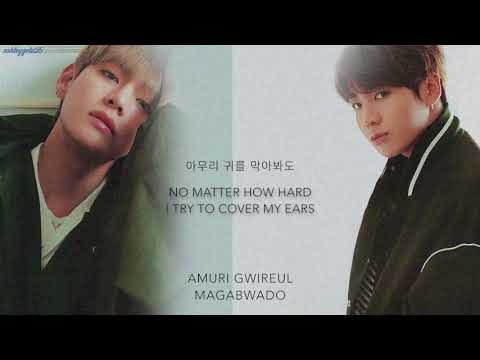 BTS V & Jungkook - 'A Daily Song (매일 듣는 노래)' (Cover) [Han|Rom|Eng Lyrics]