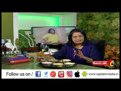 முகத்தில் உள்ள தழும்புகள் மறைய || #Face_tips  || #மகளிர்க்காக   Like: https://www.facebook.com/CaptainTelevision/ Follow: https://twitter.com/captainnewstv Web:  http://www.captainmedia.in