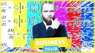 DIABEUU STRATEGEUU | Business Tour [#63] (W: Kubson, Dobrodziej, Diabeuu)
