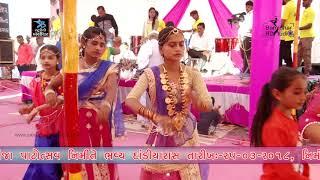 Bansidhar Studio,  Bandhra HD PART 3 Rajal Paramar 2018