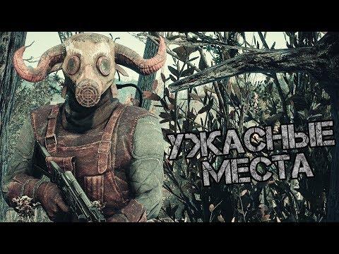 Fallout 4 PILGRIM ➤ Прохождение #2 ➤ ФИНАЛ ДЕМОНСТРАЦИИ МОДА