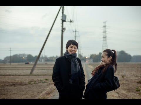 山戸結希監督映画『おとぎ話みたい』予告篇