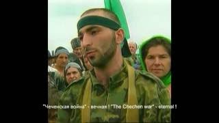 Первая Чеченская Война (1994 - 1996) | First Chechen War (1994 - 1996)