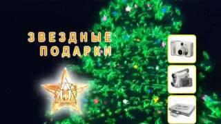 видео Юниаструм банк вклады