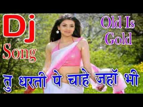 Tu Dharti Pe Chahe Jahan Bhi Rahegi sang by dj kkp r rajbhar