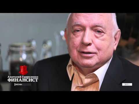 Финансист. Евгений Сердюков - SPB Exchange