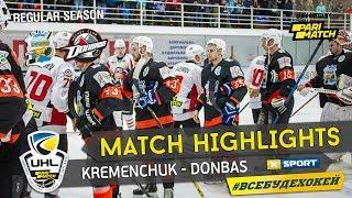 18 тур УХЛ Кременчук - Донбасс 3:0