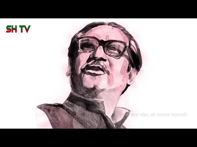 Pitar Rokte | Fahmida Nabi | Sujan Hajong | Suman Kalyan | Jadu Ritchil