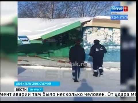 Пассажирский автобус въехал в остановку в Братске
