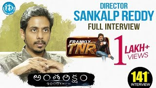 Director Sankalp Reddy Exclusive Interview || Frankly With TNR #141