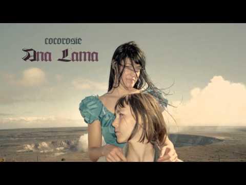 Cocorosie - Ana Lama (Hq)