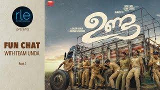 Download Video Fun chat with team Unda | Part-1 | Unda Malayalam Movie | Mammootty | Khalid Rahman MP3 3GP MP4