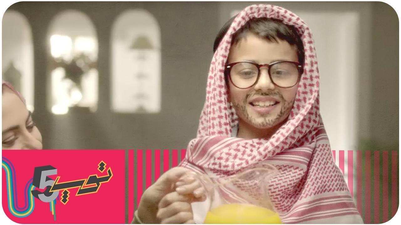 أخيس 5 إعلانات في رمضان 2017