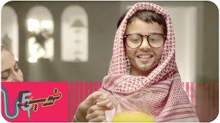 أخيس 5 إعلانات في رمضان ١٤٣٨