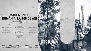 """""""Marea Unire – România, la 100 de ani"""" - Documentar video thumbnail"""