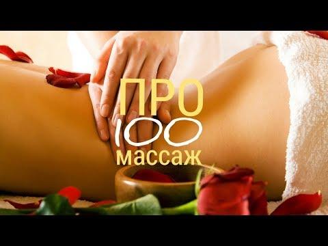 Клиническая больница № 50 📍 на ул. Вучетича, д. 21 в Москве