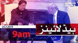 Samaa Headlines - 9AM - 23 July 2019