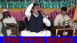 five star dvd dinga kharian gujrat sain sohail saif ul malook baba desi punjabi asmaila program 5