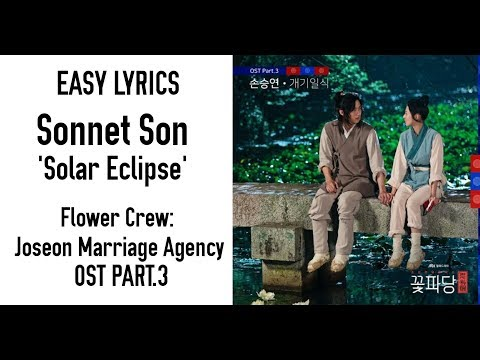 Download Sonnet Son – Solar Eclipse Flower Crew: Joseon Marriage OST Part.3 Easy s Mp4 baru