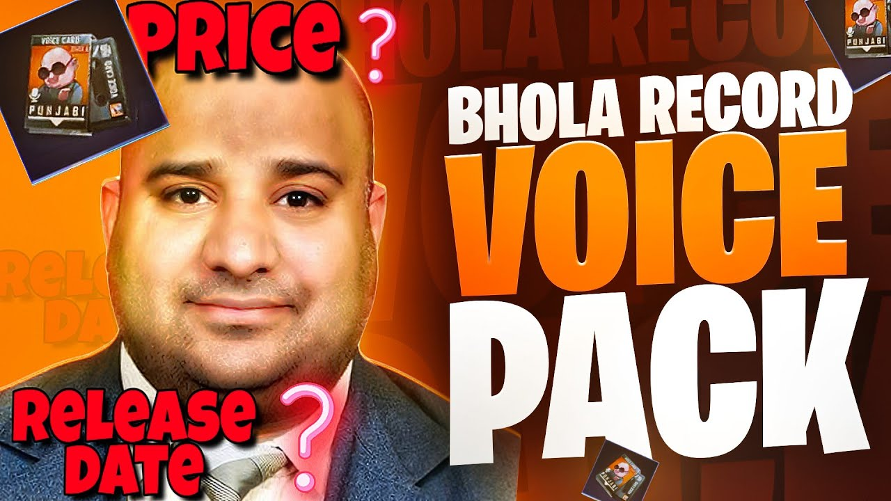 How To Buy Bhola Record Voice Pack in Pubg Mobile | Release date ? | Bhol Record voice pack price ?