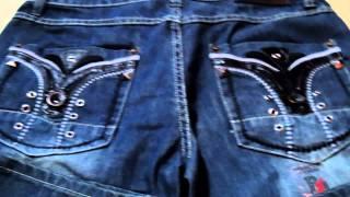 Brooklyn Basement Jeans