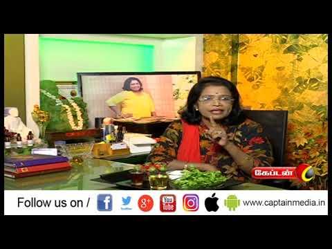 கல்யாண மாப்பிள்ளை அழகாக தெரிய || #Face_tips  || #மகளிர்க்காக   Like: https://www.facebook.com/CaptainTelevision/ Follow: https://twitter.com/captainnewstv Web:  http://www.captainmedia.in
