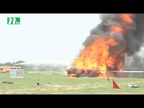 Exercise of fire fighters at Shah Amanat Airport