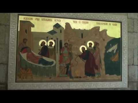 St. Paul's Gate Greek Ortodox Sanctuary in Damascus.
