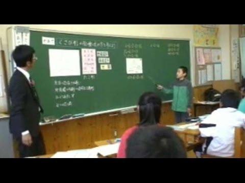 【教員向け】シリーズ授業力向上①(小5・算数)