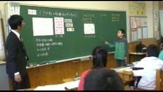 授業内容と授業のポイントをコンパクトにまとめたものです。大分県教育...