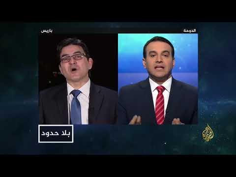 بلا حدود- الدكتور محمد محسوب  - نشر قبل 54 دقيقة