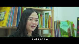 Publication Date: 2021-05-29 | Video Title: 【家長心得丨畢業生順利考入男拔萃小學,K2已達小學三年級英文