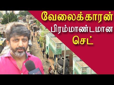 Velaikkaran Set Making Video | Sivakarthikeyan, Nayanthara L T Muthuraj | Mohan Raja Redpix