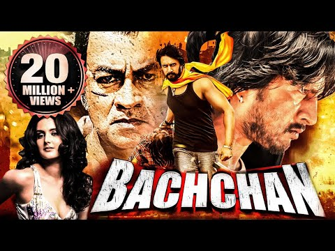 Bachchan Full Length Hindi Dubbed Movie  Celebrating 1 Million!  Thank you for your Love!