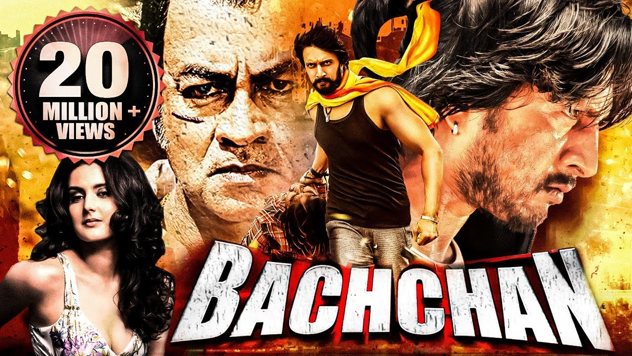 Bachchan Full Hindi Dubbed Movie | Celebrating 1 Million! | Thank you for your Love! Sudeep